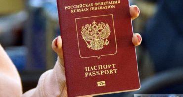Как поменять загранпаспорт по истечении срока: документы для замены
