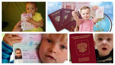 Как сделать загранпаспорт для новорожденного в 2019 году