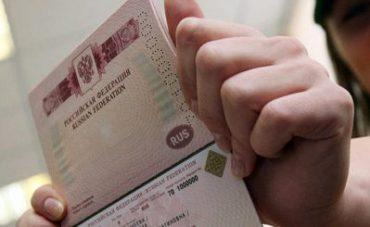 Можно ли с судимостью получить загранпаспорт