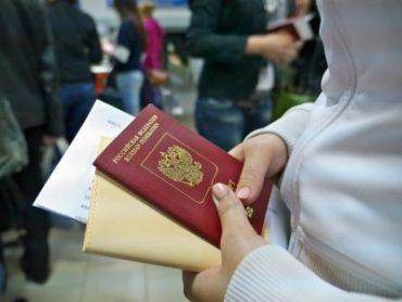 Возможно ли получить загранпаспорт, не имея прописки?