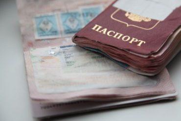 Что делать, если постирали паспорт в стиральной машинке