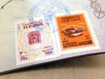 Нужна ли россиянам виза для въезда в Иорданию?