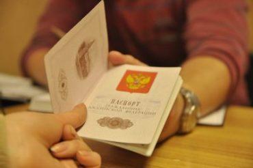 Заполнение заявления на гражданство Российской Федерации в 2019 году